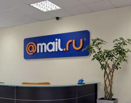Поиск@mail.ru ищет менеджеров