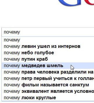 Почему путин краб, а медведев шмель? Google.