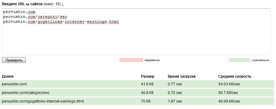 Driver atheros ar8132 pci-e free atheros ar8131 pci-e gigabit atheros ar8152 pci-e fast ethernet controller free