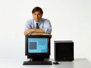 Компьютер NeXTcube от Steve Jobs