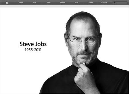 Стив Джобс (Steve Jobs). 1955-2011.
