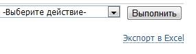 Ссылка для экспорта данных в GGL