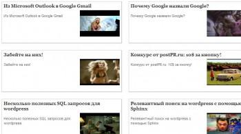 Карта сайта для видеофайлов