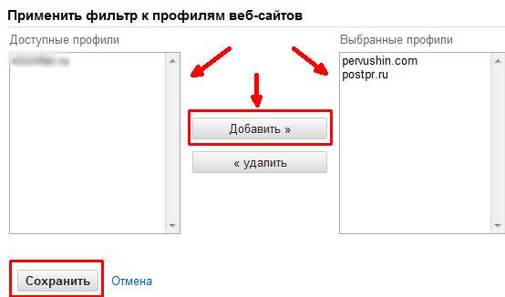 Скачать addsite crack - Файловый арив - Bugs3.com. барби приключения.