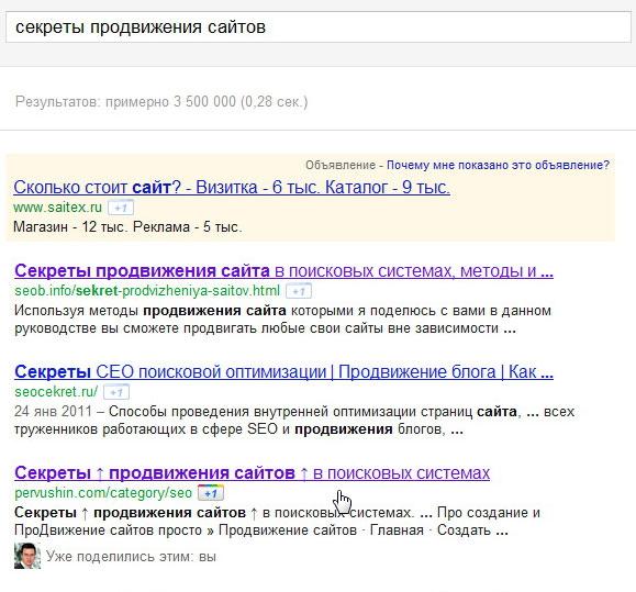 знакомства поисковые сайты в сфере