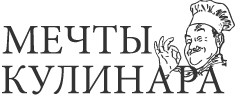 Логотип кулинарного сайта DreamsCook.ru