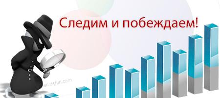 Хорошая возможность повлиять на посещаемость сайта, а также увеличить доход за счет грамотного подбора ключевых слов с высоким CPC