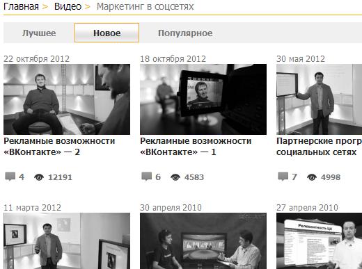Заработок в интернете маркетинг