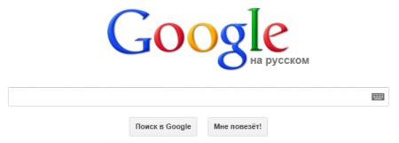 Зашифрованная система поиска Google - Google Encrypted