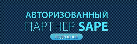 Как зарабатывать на sape больше и безопаснее?
