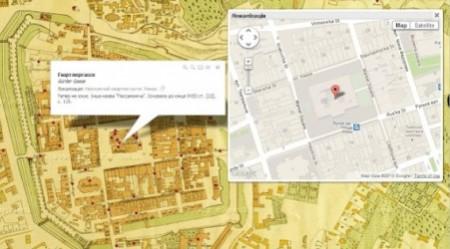 В карты Google добавлено 15 городов Украины